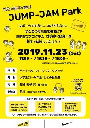 jjpark_minamimachida.JPG?v=20201026183758