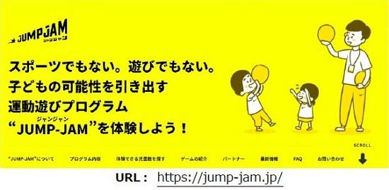 jjweb.JPG?v=20201027122921